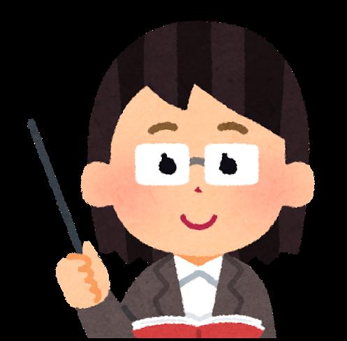 https://tenparimama-siruko.com/wp-content/uploads/2020/03/先生.png